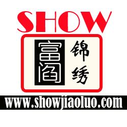 锦绣富阎-富平县阎良区最新资讯_秀角落|SHOW角落